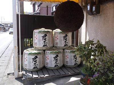 shizusuru29.JPG