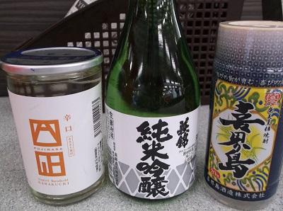 shizusuru40.JPG