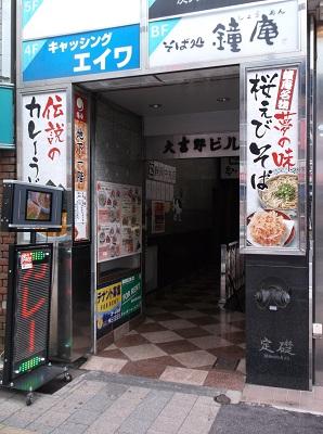 shizusuru51.JPG