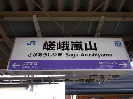 umenomiya04.JPG