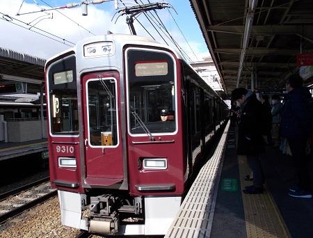 umenomiya31.JPG