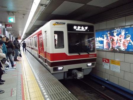 umenomiya33.JPG