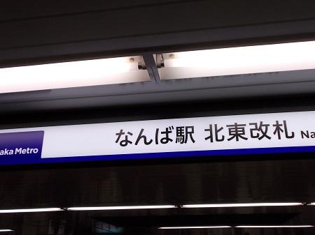 umenomiya34.JPG